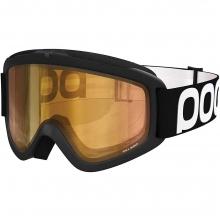 Iris X Goggles