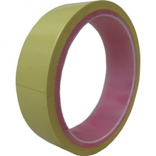 Yellow Rim Tape (25mm Width) in Brooklyn, NY