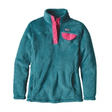 Girls' Re-Tool Snap-T Pullover by Patagonia in Memphis Tn