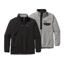 Men's Reversible Snap-T Glissade Pullover by Patagonia