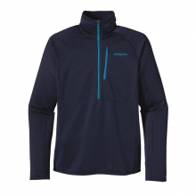 Men's R1 Pullover in Iowa City, IA