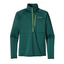 Men's R1 Pullover by Patagonia in Clarksville Tn