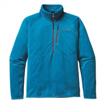 Men's R1 Pullover by Patagonia in Lubbock Tx