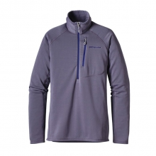 Women's R1 Pullover in Solana Beach, CA