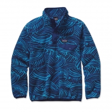 Boys' Lightweight Synchilla Snap-T Pullover by Patagonia in Delafield Wi