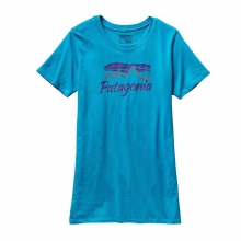Women's Morning Glow Cotton/Poly Crew T-Shirt by Patagonia