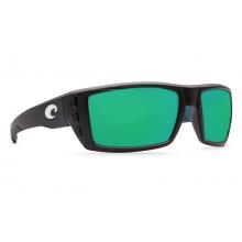 Rafael - Green Mirror 580P by Costa in Dallas Tx