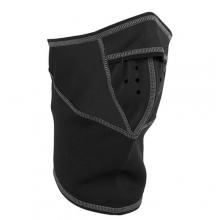 Chillstop Mask w/Neck Protector: Black, Medium by Gordini