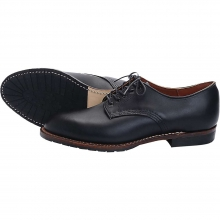 Red Wing Heritage Men's 9047 Beckman Oxford Shoe by Red Wing Shoes