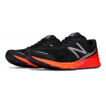 Vazee Pace by New Balance in North Vancouver Bc