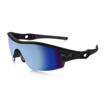 Radar Pitch Prizm H20 Deep Polarized Sunglasses - Polished Black/Iridium by Oakley