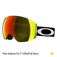 Flight Deck Goggles 2017 by Oakley