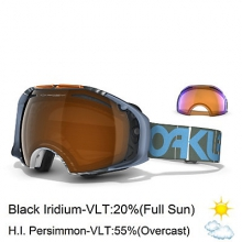 Airbrake Factory Pilot Goggles by Oakley