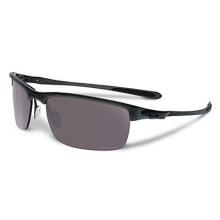 Carbon Blade Polarized Sunglasses