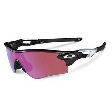 Radarlock Path Polarized Sunglasses by Oakley