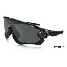 Jawbreaker Sunglasses in Logan, UT