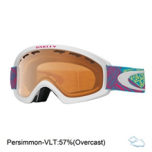 O2 XS Kids Goggles 2017 by Oakley