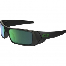 Gascan Polarized Sunglasses by Oakley