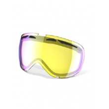 Elevate Replacement Lens by Oakley