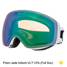 Flight Deck XM Prizm Asian Fit Goggles 2017 by Oakley