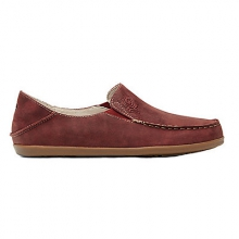 Nohea Nubuck Womens Casual Shoes