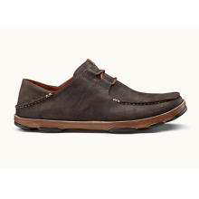 Ohana Lace-Up Nubuck in Mobile, AL