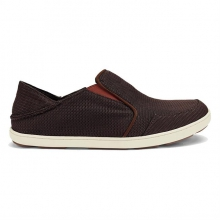 Men's Nohea Mesh in State College, PA