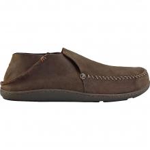 Men's Akahai Shoe