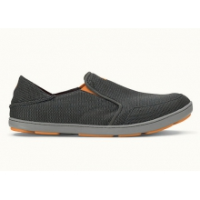 mens nohea mesh dark shadow/ dark shadow by Olukai