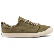 Women's Girls Walled Low Shoe