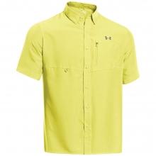 Men's UA Spinner SS Shirt
