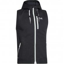 Men's UA ColdGear Infrared Dobson Cotton SoftShell Vest