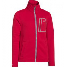 Extreme ColdGear Fleece Jacket - Boys - Red In Size: Small by Under Armour