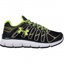 Boys' Pulse II Grit Shoe by Under Armour