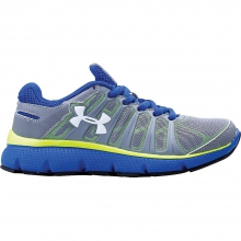 Boys' Pulse II Shoe by Under Armour