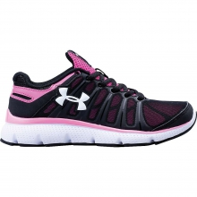 Girls' Pulse II Shoe by Under Armour