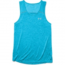 Men's Heatgear Armourvent Launch Singlet by Under Armour