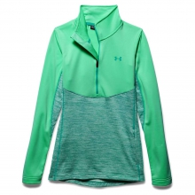 Women's UA Gamutlite 1/2 Zip Top in State College, PA