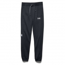 Boys' Commuter Tri Blend Pant by Under Armour