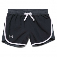Girls' Fast Lane Short by Under Armour