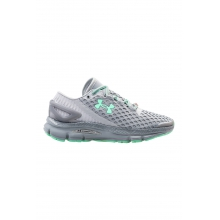 W Speedform Gemini 2 - 1278216-037 by Under Armour