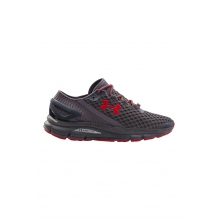 Speedform Gemini 2 - 1278215-041 by Under Armour