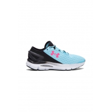 W Speedform Gemini 2 - 1266245-914 by Under Armour