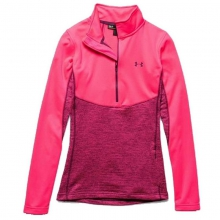 Women's UA Gamutlite Zip Jacket in State College, PA