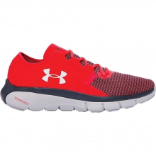 Men's UA Speedform Fortis 2 Shoe by Under Armour
