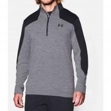 Men's UA Expanse 1/4 Zip Top in Pocatello, ID