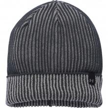 Women's UA Reflective Knit Beanie