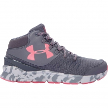 Girls' UA GGS Overdrive Mid Marble Boot by Under Armour