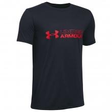 Boys' UA Duo Logo SS Tee by Under Armour