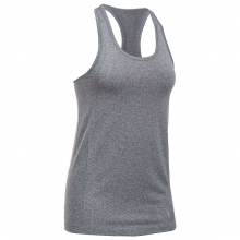 Women's Threadborne Seamless Heather Racer Tank by Under Armour